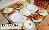 Индийско меню за двама: екзотични салати, традиционни кърита и десерт