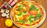 Сладка палачинка или голяма пица, по избор