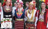 Поведи хорото! 4 или 8 посещения на народни танци за начинаещи