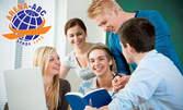 Езиков курс по английски, немски или испански, за ниво по избор