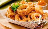 Вкусно хапане с красива гледка към морето! Салата и основно ястие, по избор