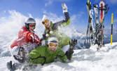 Зимни приключения в Пампорово! Наем на пълно ски или сноуборд оборудване за 1 ден