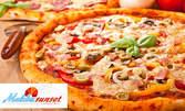 Пица по избор, плюс десерт Бишкотино с маскарпоне