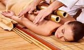 Креолски масаж на цяло тяло с бамбукови пръчки, плюс масаж на глава и рефлексотерапия на ходила и длани