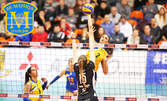 Вход за волейболния мач от Шампионска лига - жени: ВК Марица - Динамо Казан, на 13.12