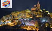 Посети Велико Търново, Арбанаси и Хотнишки водопад! Нощувка със закуска, плюс транспорт