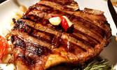 Вкусно BBQ меню по избор! Салата, плюс пилешка или свинска пържола с гарнитура