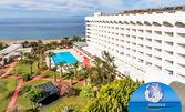 Почивка в Турция! 7 нощувки на база All Inclusive в Хотел Ladonia Kesre****