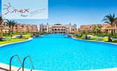 Екскурзия до Египет! 6 нощувки на база All Inclusive в Хургада и 1 нощувка със закуска и вечеря в Кайро, плюс самолетен билет