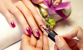 Маникюр с гел лак или поставяне на гел върху естествен нокът, плюс неограничен брой декорации