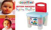 За детските игри! Кубчета с цифри, строител в кофичка сортер, столче строител или конструктор по избор
