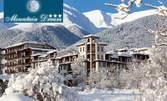 Ски и SPA в Банско