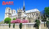 Last Minute екскурзия до Париж! 4 нощувки със закуски, плюс самолетен билет