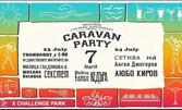 """Вход за фестивала """"Caravan Party 7"""" на - 23 и 24 Юли"""