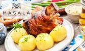 Вкусно хапване и музика на живо! Салата, плюс пилешка пържола или свински джолан с гарнитура