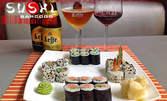 Японско изкушение! Суши сет комбо с 20 хапки