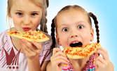 Детска пица Мечо Пух и 1 игра на боулинг за деца