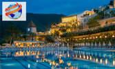 Луксозна морка почивка в Бодрум! 7 нощувки на база Ultra All Inclusive в хотел Duja*****