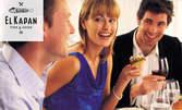 Празнично меню за Бъдни вечер за вкъщи, за двама, четирима или шестима