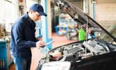 Годишен технически преглед на автомобил до 3.5 тона
