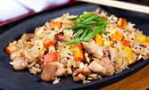 Китайска кухня! Порция ориз по избор, плюс 2 супи