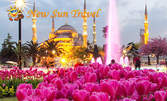 За Фестивала на лалето в Истанбул! 2 нощувки със закуски в новоткрит хотел 4*, плюс транспорт и посещения на Лозенград