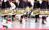 6 посещения на народни танци за средно напреднали