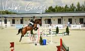 1 или 3 урока по конна езда за начинаещи или напреднали деца до 14г