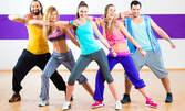 5 или 12 посещения на Dance Zumba