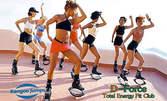 1 тренировка по избор - Zumba или Йога за деца, Zumba Fitness, Йога или Kangoo Jumps за възрастни