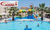 Ранни записвания за почивка през 2020г в Кушадасъ! 7 нощувки на база All Inclusive в Хотел Sealight Family Сlub****