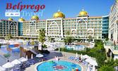 Лукс в Анталия! 7 нощувки на база Ultra All Inclusive в хотел Alan Xafira Deluxe Resort & Spa*****