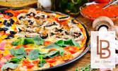 Голяма пица или основно ястие по избор, плюс десерт