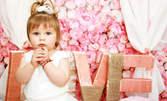 Детска или семейна студийна фотосесия за 8 Март с декори и 10 обработени кадъра