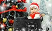 Коледна студийна фотосесия - детска, семейна или индивидуална, с декор по избор