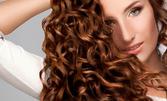 За косата