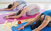 8-седмичен курс по Йога за начинаещи