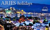 Майски празници в Бодрум! 5 нощувки на база All Inclusive в Хотел Rossoverde 4*