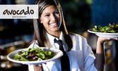 Празнувай с приятели! Куверт за 8 човека с меню от салата, основно ястие и десерт, по избор
