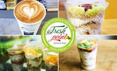 Здравословна закуска и фреш по избор, плюс кафе Lavazza