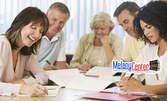 Курс по английски или немски език за начинаещи възрастни - ниво А1