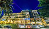 Екскурзия до Черна гора! 5 нощувки със закуски и вечери, плюс транспорт и възможност за Будва, Котор и Дубровник