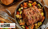 1150гр вкусно хапване! Печен свински джолан, мариновани пилешки пържолки от бут и печени картофки по селски