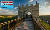 Еднодневна екскурзия до Чудните скали, крепостта Овеч, Провадия и Побитите камъни на 28 Юни