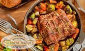 Вкусно хапване за вкъщи! Зелена салата, печено агнешко, дроб сарма или приготвяне на агне