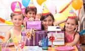 Рожден ден за 10 деца, с включено меню - забавление на макс
