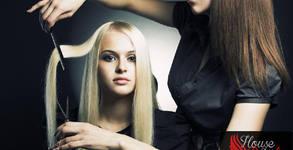 Красива коса! Полиране с полировчик, подстригване, боядисване или терапия по избор
