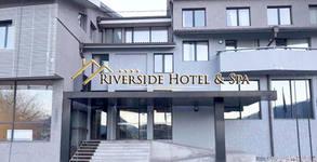 Хотел Ривърсайд