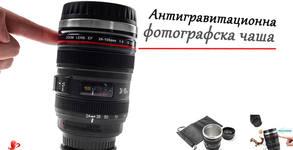 Podarisliubov.com