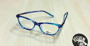 Диоптрични очила с рамка и стъкла с антирефлексно покритие по избор